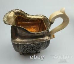 Rare Antique Imperial Russian Sterling Silver 84 Creamer Jug Signed 180 gr