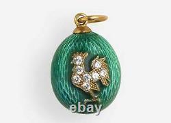 Rare Russian Imperial Guilloche Enamel Egg Pendant