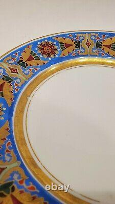 Russia Russian Imperial Porcelain Dinner Plate Gothic Service Alexander III 1890