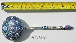 Russian Imperial 84 Silver Enamel Royal Spoon Scoop Kovsh Bowl Cup Ladle Egg Pin
