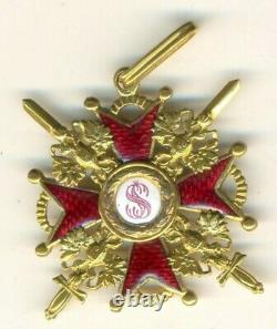 Russian Imperial Antique badge medal Order St. Stanislav Bronze 3 swords (1118)
