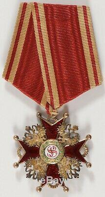 Russian Imperial Antique badge medal Order St. Stanislav Gold