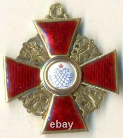 Russian Imperial Antique medal Order St. Anna 3rd degree Gold Original (1166)