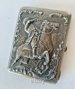 Russian Imperial Sterling Gold Cigarette Case Cossack Horseback Sign Petrov