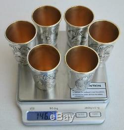 Russian Royal Soviet Silver Art Cup Vodka Shots Goblet Chalice Kovsh Bowl Egg