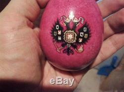 Russian imperial porcelain old Easter Egg