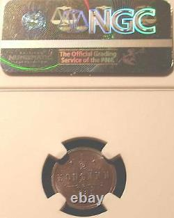 Scarce 1885 Bn Ngc Ms65 1/2 Kop Coin Russian Copper Imperial Russia Antique L@@k