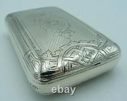 Solid Silver Russian Cigar / Antique 19th Century Imperial Cigarette Case 84