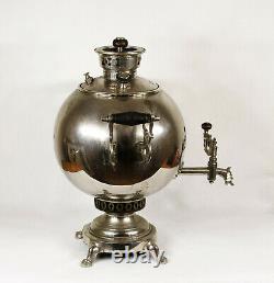 Super Rare Form Nickel Plated Antique Russian Samovar Tea Pot Imperial Period