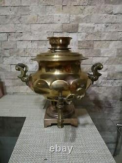 Tombak 1870 Russian Imperial Samovar Batashev Rare