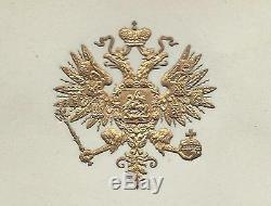 Tsar Alexander III Romanov Antique Russian Imperial Royal Luncheon Menu 1890